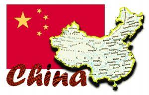 china vlag kaart
