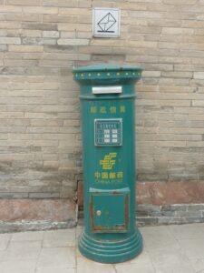 P4 Mail box