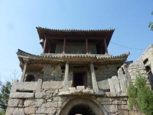 T7 Stone Village